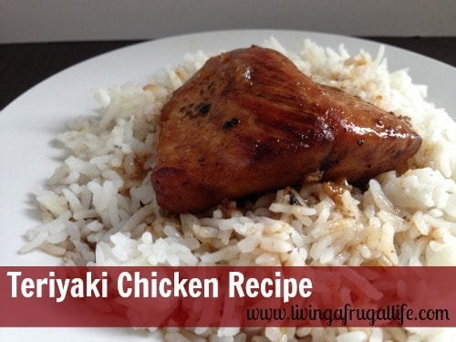 Easy Teriyaki Chicken Dinner